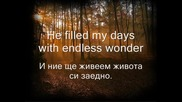 Elaine Paige I Dreamed A Dream lyrics