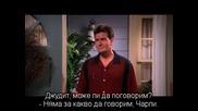 Двама Мъже И Половина Сезон 1 еп.23 + Бг субтитри