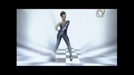 New! Stefani - Minal epizod