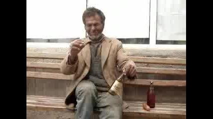 Танто Пиян На Центъра
