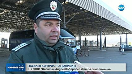 Трима души от Хасково, завърнали се от Милано, са под карантина
