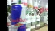 Алкохолизация