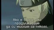 Naruto Shippuuden 100 Bg Subs Високо Качество