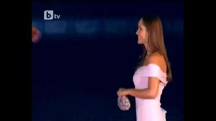 Antonio i Sofia i Kamila