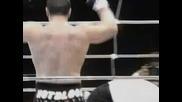 Pride Fighting - Igor Vovchanchin - F.bueno