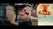 морякът Попай - видео тест - бг тийзър трейлър # Popeye Sneak Peek 1 Animated Movie trailer 2016 Hd