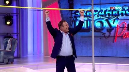 Рачков в опит за рекорд в Забраненото шоу на Рачков (09.05.2021)