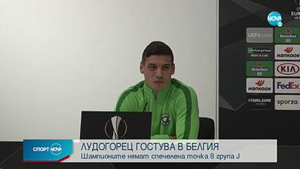 Спортни новини (02.12.2020 - късна емисия)