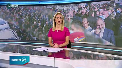 Новините на NOVA NEWS (25.02.2021 - 21:00)