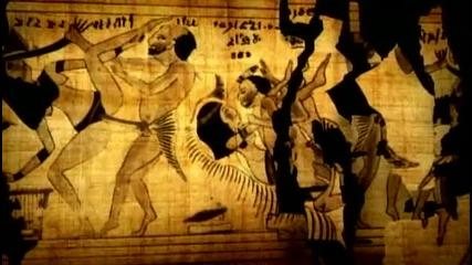 Сексуалността в древен Египет - 5 (16+)