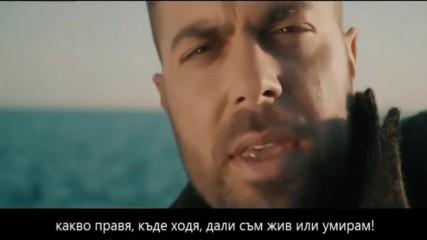 Забранявам ти! • 2017 Ilias Vrettos - Sou Apagorevo