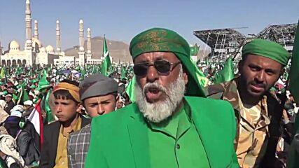 Yemen: Tens of thousands celebrate birth anniversary of Prophet Muhammad in Sanaa