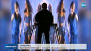 STEREO MCs: Британската банда - с концерт на голф-игрище у нас (ВИДЕО)