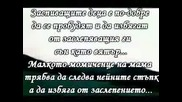 Counting Crows - Round Here + Превод