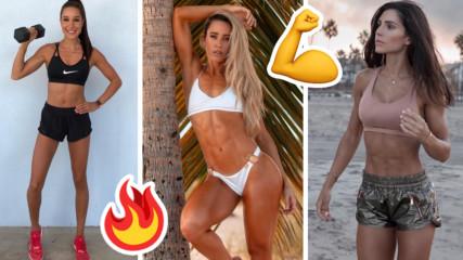 Фитнес мацките в Instagram, които ще ви вдъхновяват през 2019-а