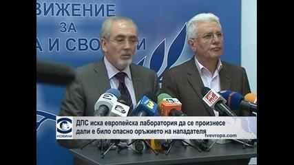 ДПС иска европейска лаборатория да се произнесе дали е било опасно оръжието на нападателя