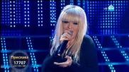 Преслава като Лили Иванова -