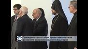 Световните медии: Религиите в България се обединяват срещу вълната от самоубийства