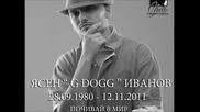 G Dogg & Sandokana - Без Име