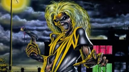 Iron Maiden - Killers 1981 (1995 Reissue, Full Album)