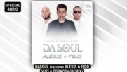 Dasoul - Vuela Corazn Remix ft. Alexis Fido