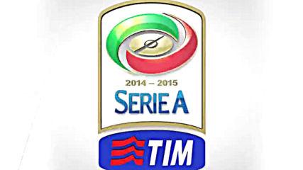Реклама на Италианската Серия А 2014-2015 на 23 Май