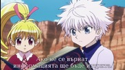 Hunter x Hunter 2011 Episode 73 Bg Sub