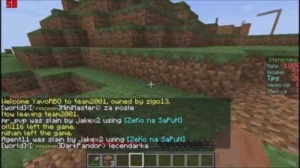 Minecraft I Оцеляване Еп.1 I Роската се губи