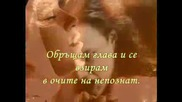 Queensryche - Eyes Of A Stranger (превод)