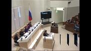 Русия забрани осиновяването на руски деца от американски граждани