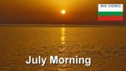 July Morning-посрещане на изгрева на Карадере, Бяла- Варненско