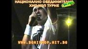 Millioni ft. Parkita - Седи Си Долу