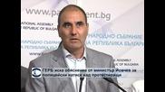 ГЕРБ иска обяснение от министър Йовчев за полицейски натиск над протестиращите