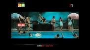Mirami feat. Vovazil - Seksualna