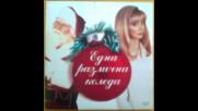 Една различна Коледа (синхронен екип 2, дублаж на GTV, декември 2008 г.) (запис)