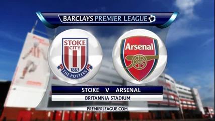 Стоук Сити - Арсенал 0:0, 22 кръг, Висша лига