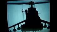 Рамбо 2 / Появата на хеликоптера