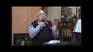 Нито давайте място на дявола - Пастор Фахри Тахиров