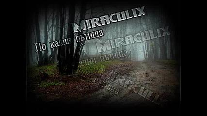 *2010* Miraculix - По кални пътища