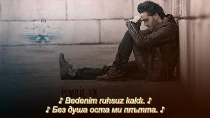 Ismail Yk - Dogum Gunun Haram Olsun (prevod)