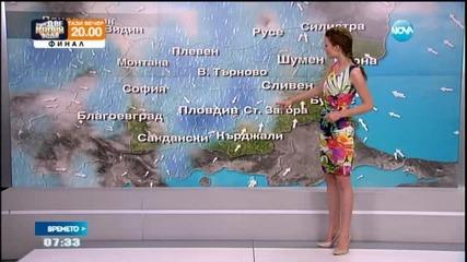 Прогноза за времето (25.05.2015 - сутрешна)