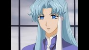 Kyou Kara Maou ! - 52 Ep