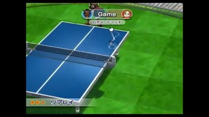 Wii Table Tennis-един як gameplay