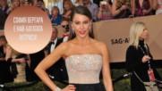 Най-богатите актриси, според сп. 'Форбс'