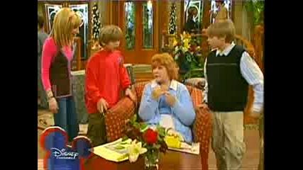 Лудориите на Зак и Коди Епизод 12 Бг Аудио The Suite Life of Zack and Cody