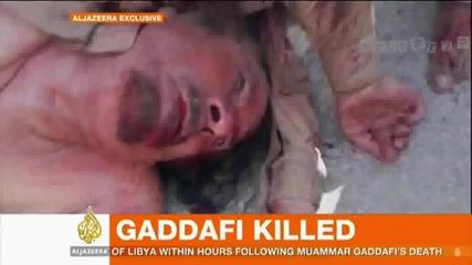 18+ Убиха Муамар Кадафи