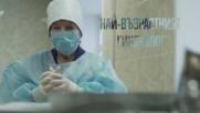 Най-възрастният гинеколог