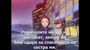 boukyaku_no_senritsu 03 bg