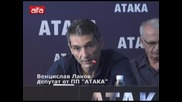 Пренсконференция на политическа партия Атака ( 11.06.2012 )