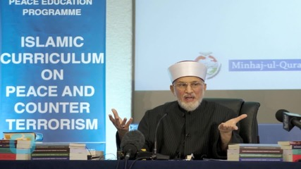 Pakistani Cleric Launches Anti-ISIS Curriculum in Britain